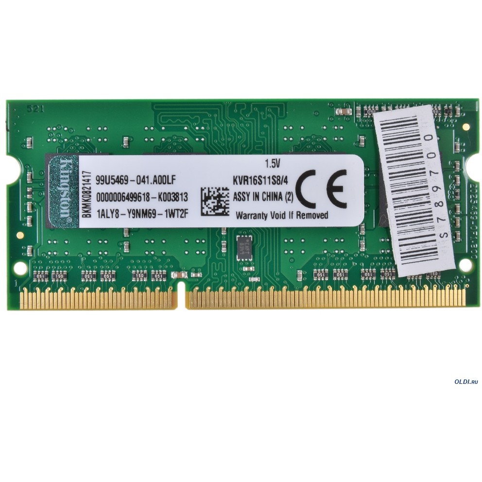 Memorie laptop Memorie RAM KVR16S11S8/4, SODIMM, DDR3, 4 GB, 1600 MHz, CL11, unbuffered, non-ECC