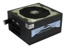 Sursa LC-Power LC8850III V2.3, 850W,ventilator 140 mm, PFC Activ,Eficienta: 92.5 %; 80+ Gold