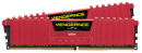 Memorie Corsair Vengeance LPX, DDR4, 2 x 4 GB,4000 MHz, CL19, kit