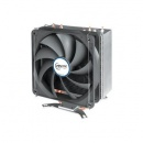 Arctic Cooling Intel Arctic Freezer i32 CO