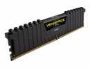 Memorie Corsair DDR4 2666 mhz 16GB CL 16 Vengeance