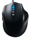 Mouse Cooler Master Xornet II, optic, USB, 3500 dpi, negru