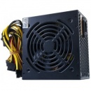 Sursa Colorful/Segotep GTR-550, 550W, PSU