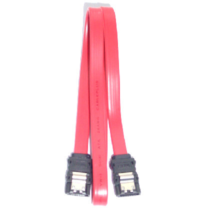 Cable Serial ATA 150 dl.0,5m - With latch for a secure connection