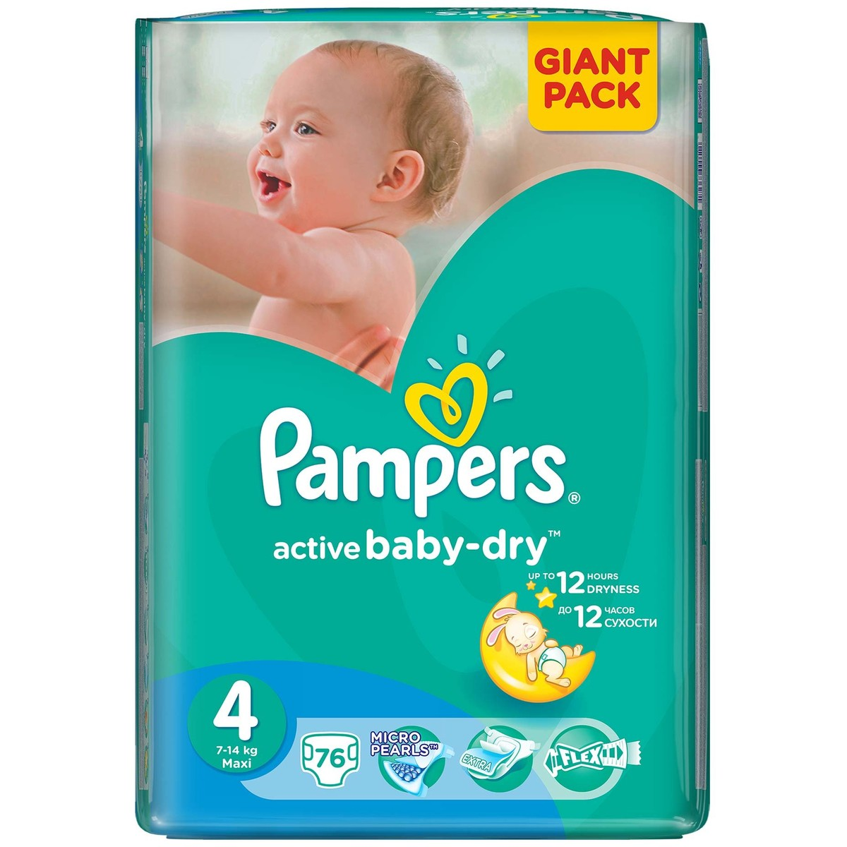Scutece Pampers Active Baby 4 81527653, Giant Pack , 76 buc, 7-14 kg