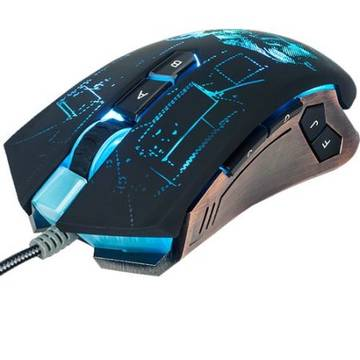 Mouse Marvo G906