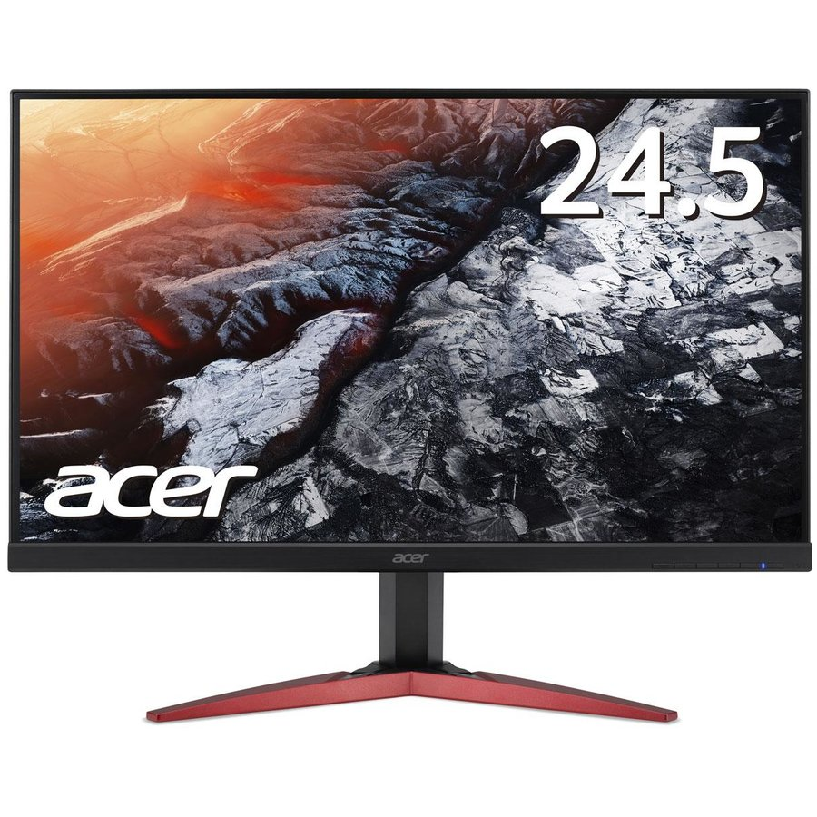 Monitor Gaming KG251QF 24.5 FHD 1 ms Black