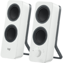 Logitech Z207 Bluetooth Computer Speakers White