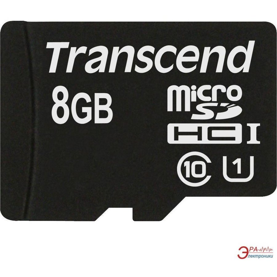 Card memorie 8GB Micro SDHC UHS-I 600x